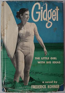 Gidget, first edition dustjacket