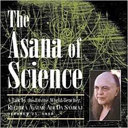 The Asana of Science, Adi Da Samraj