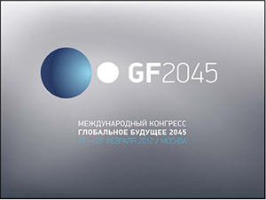 Global Future 2045 International Congress